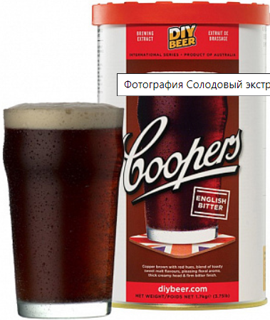 COOPERS English Bitter, 1.7 кг